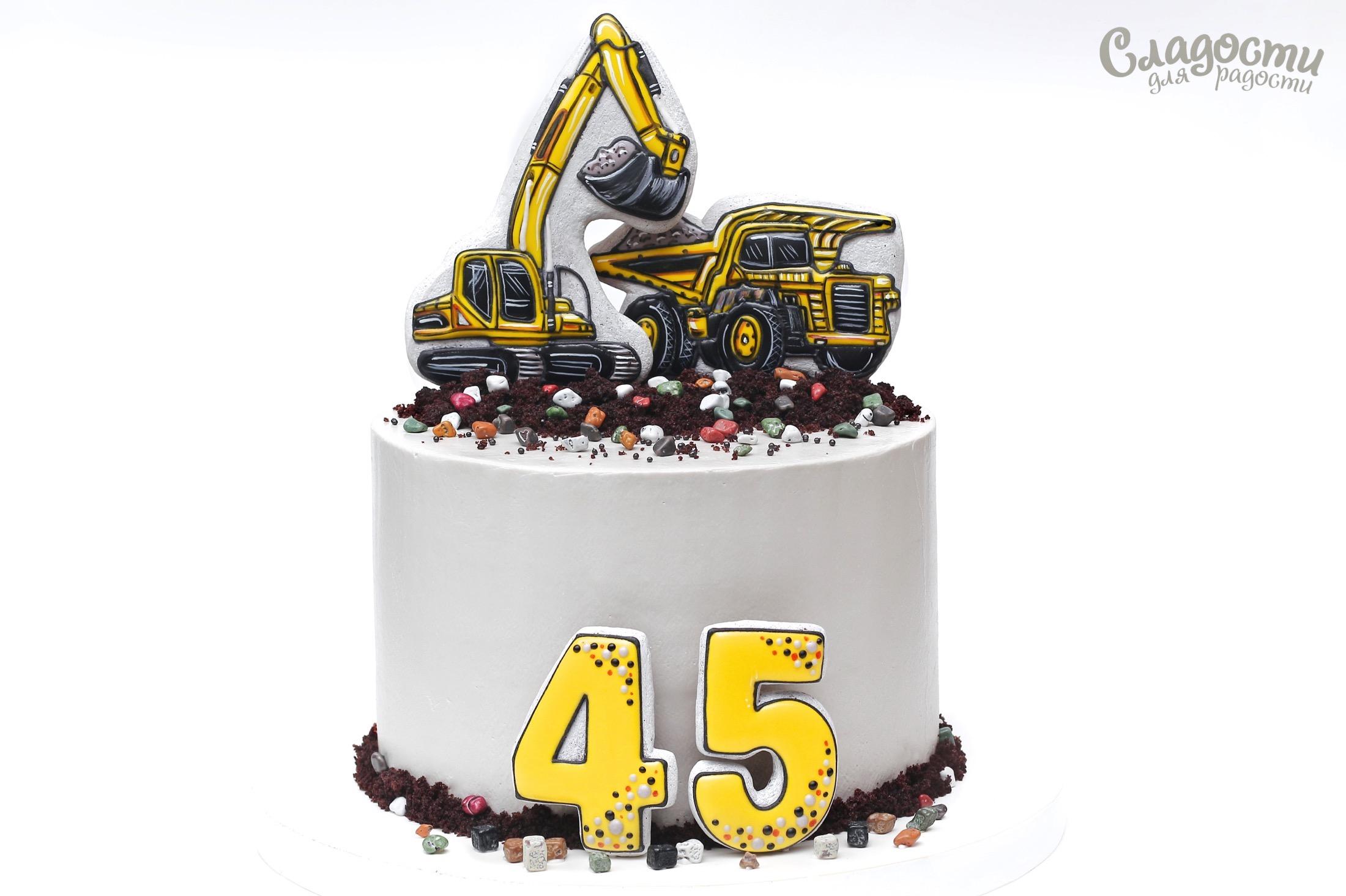"""Торт """"Папе 45"""""""