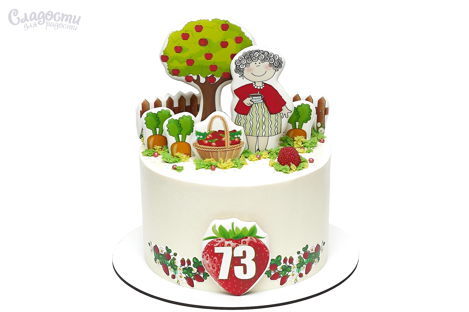 Торт для бабушки Киев