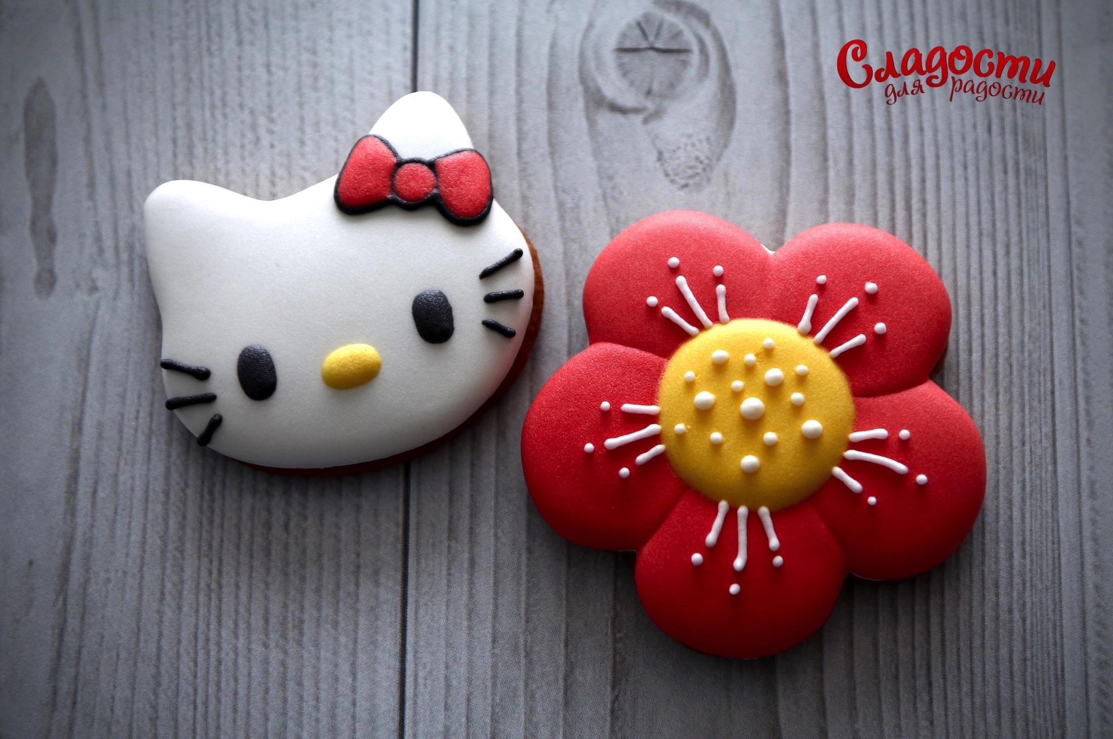 "Пряники ""Китти с цветочком"""