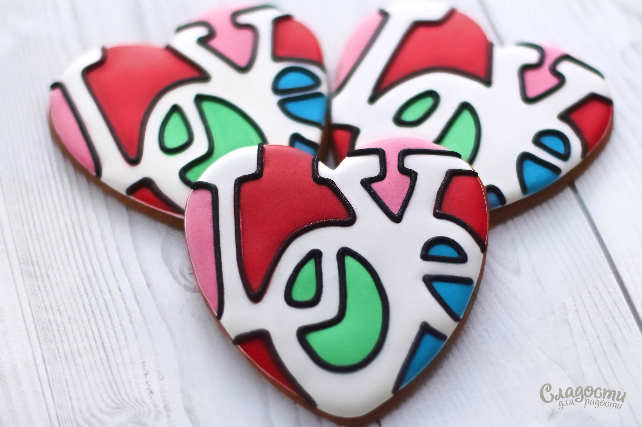 Валентинка LOVE