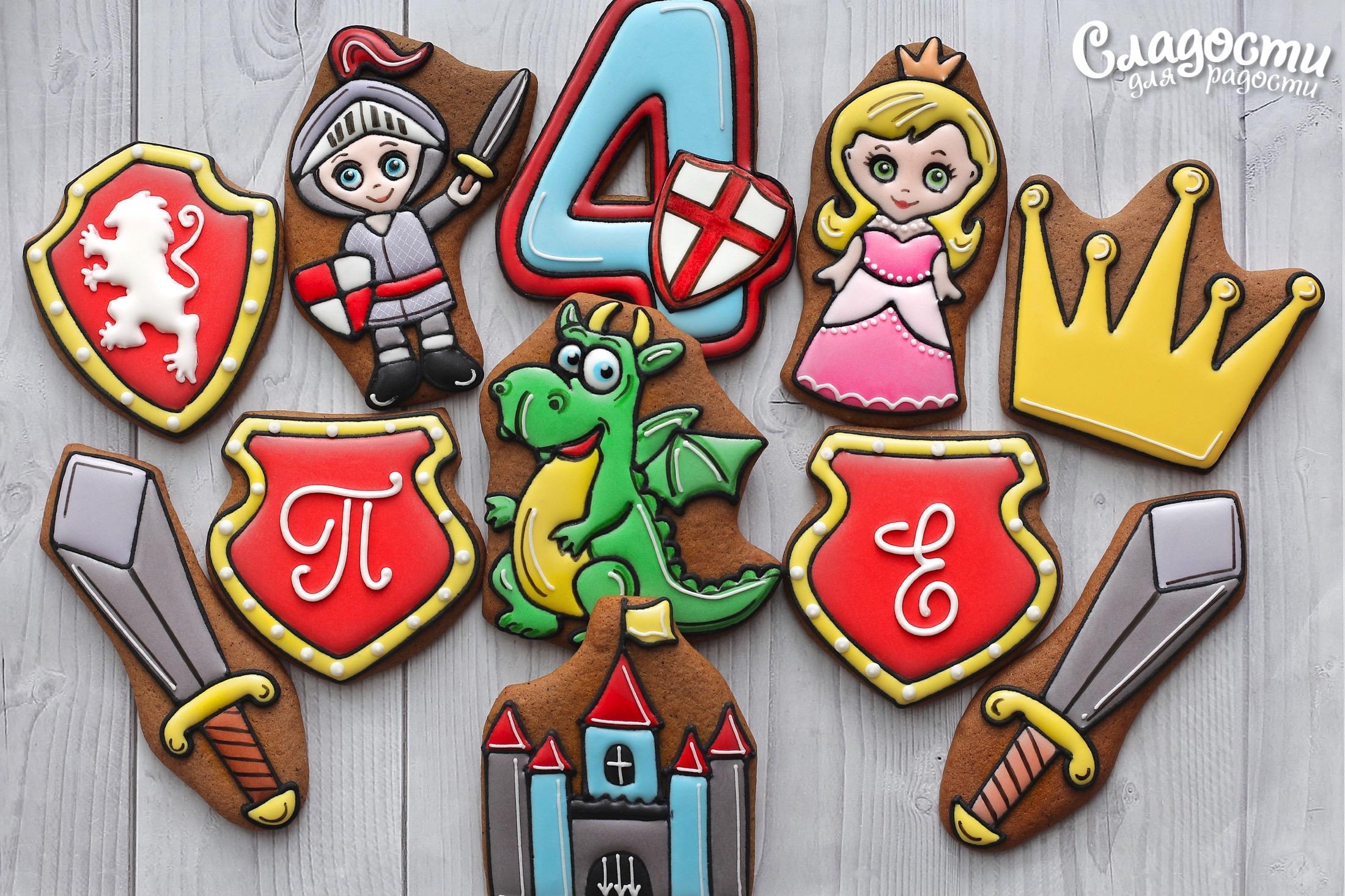 """Набор пряников """"Рыцарь и принцесса"""""""