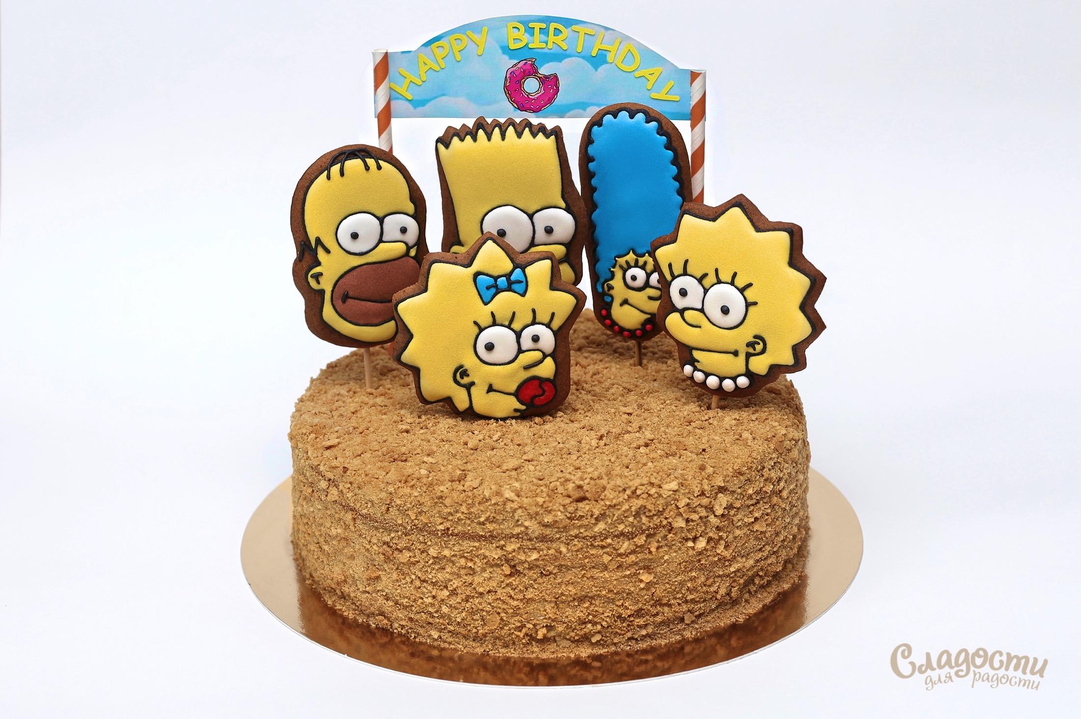 """Торт """"Симпсоны"""""""
