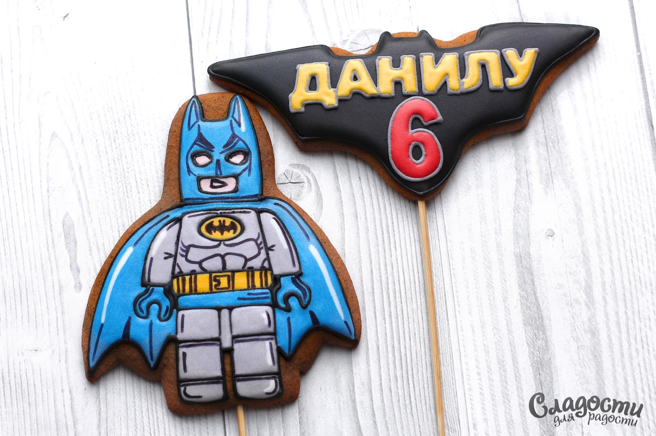 "Пряники ""Бэтмен серый"""