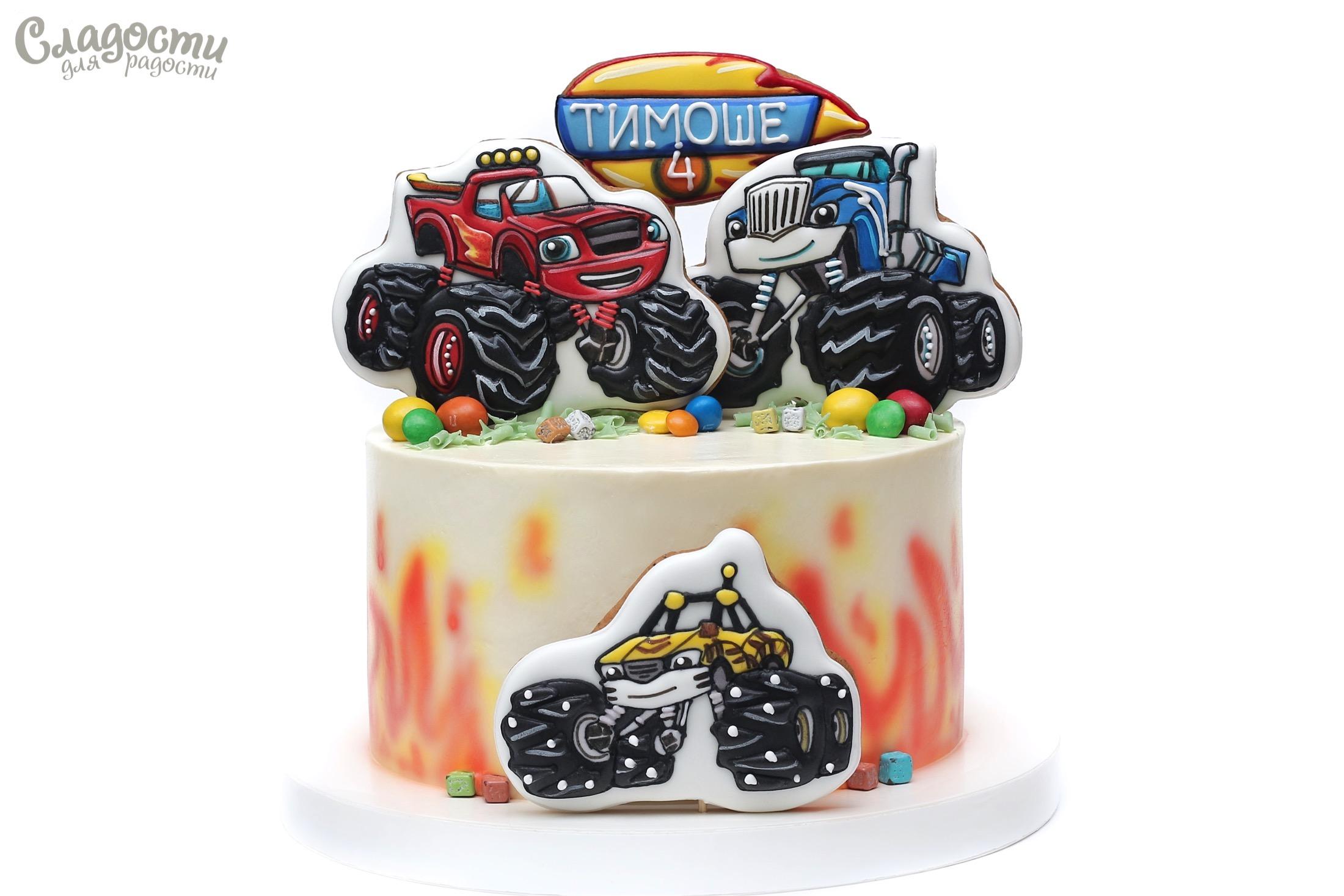 Торт с машинами Киев.