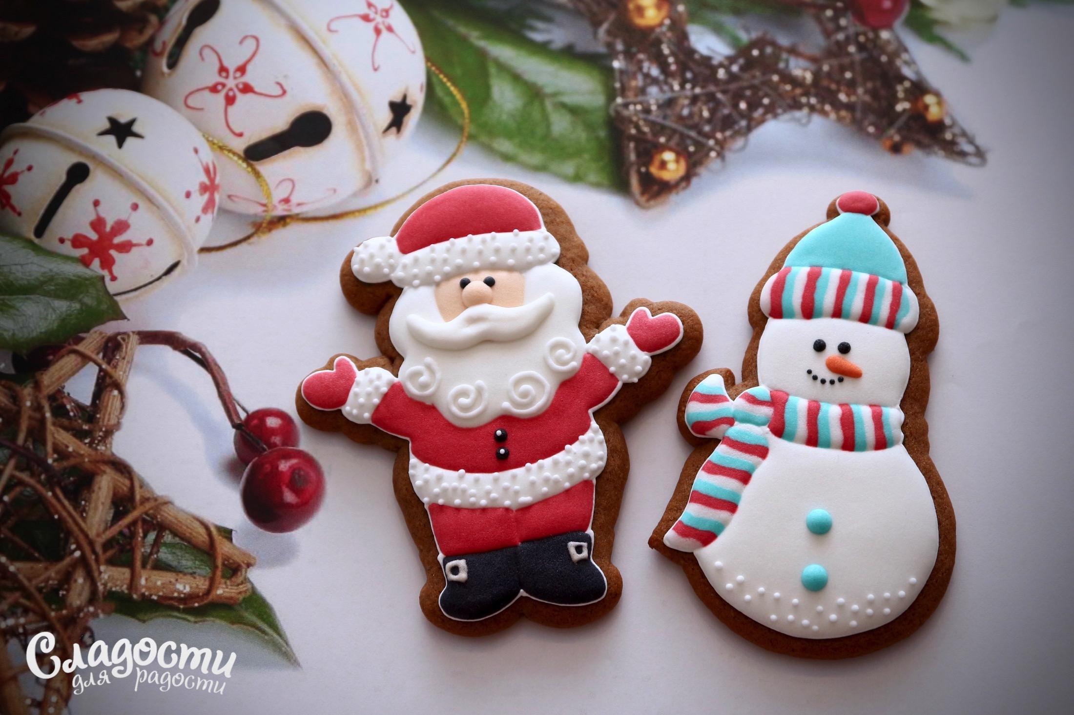 Пряничный Дед Мороз и снеговик