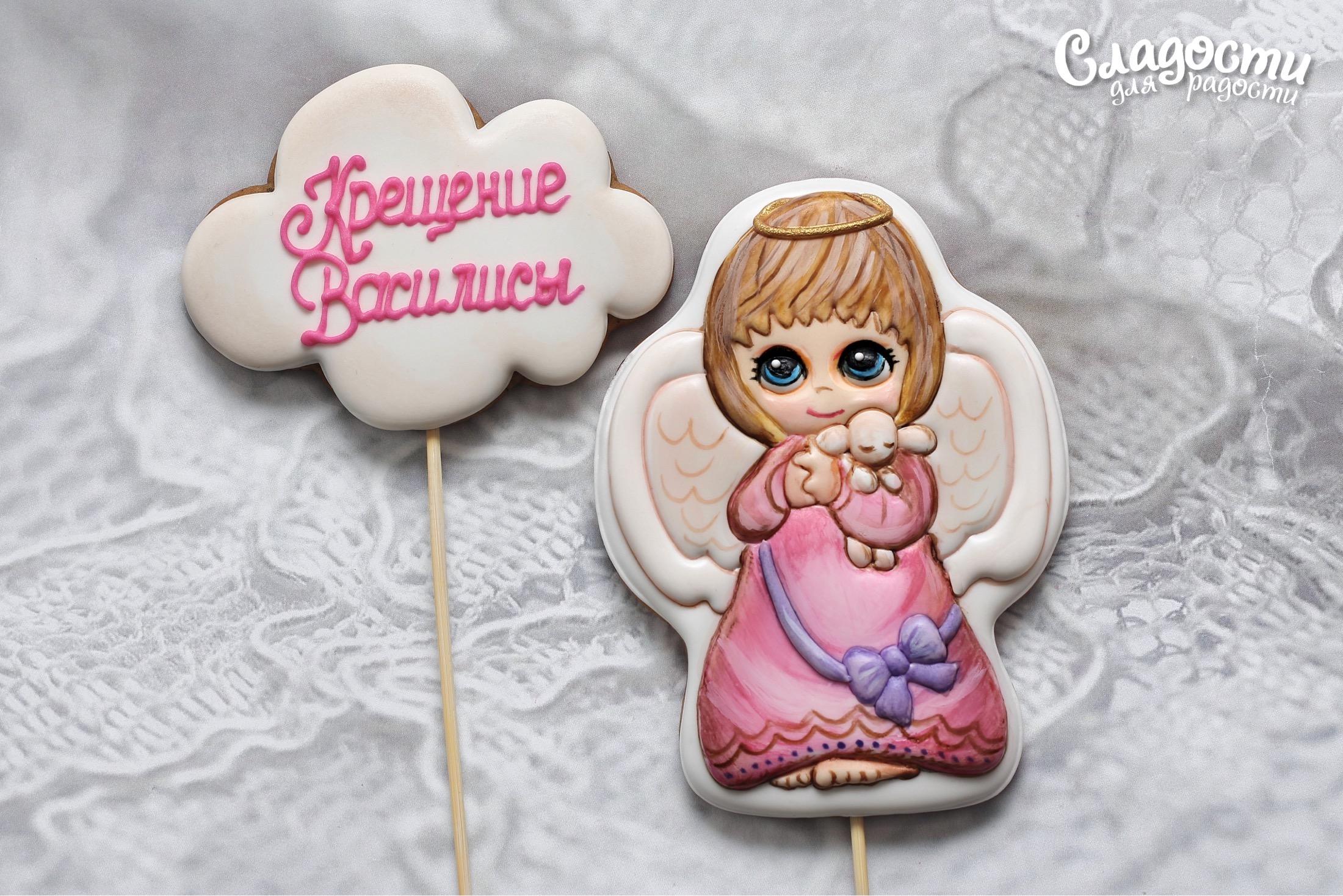 """Пряники """"Крещение Василисы"""""""