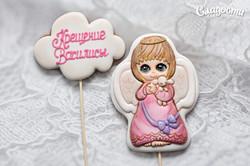"""Набор пряников """"Крещение Василисы"""""""