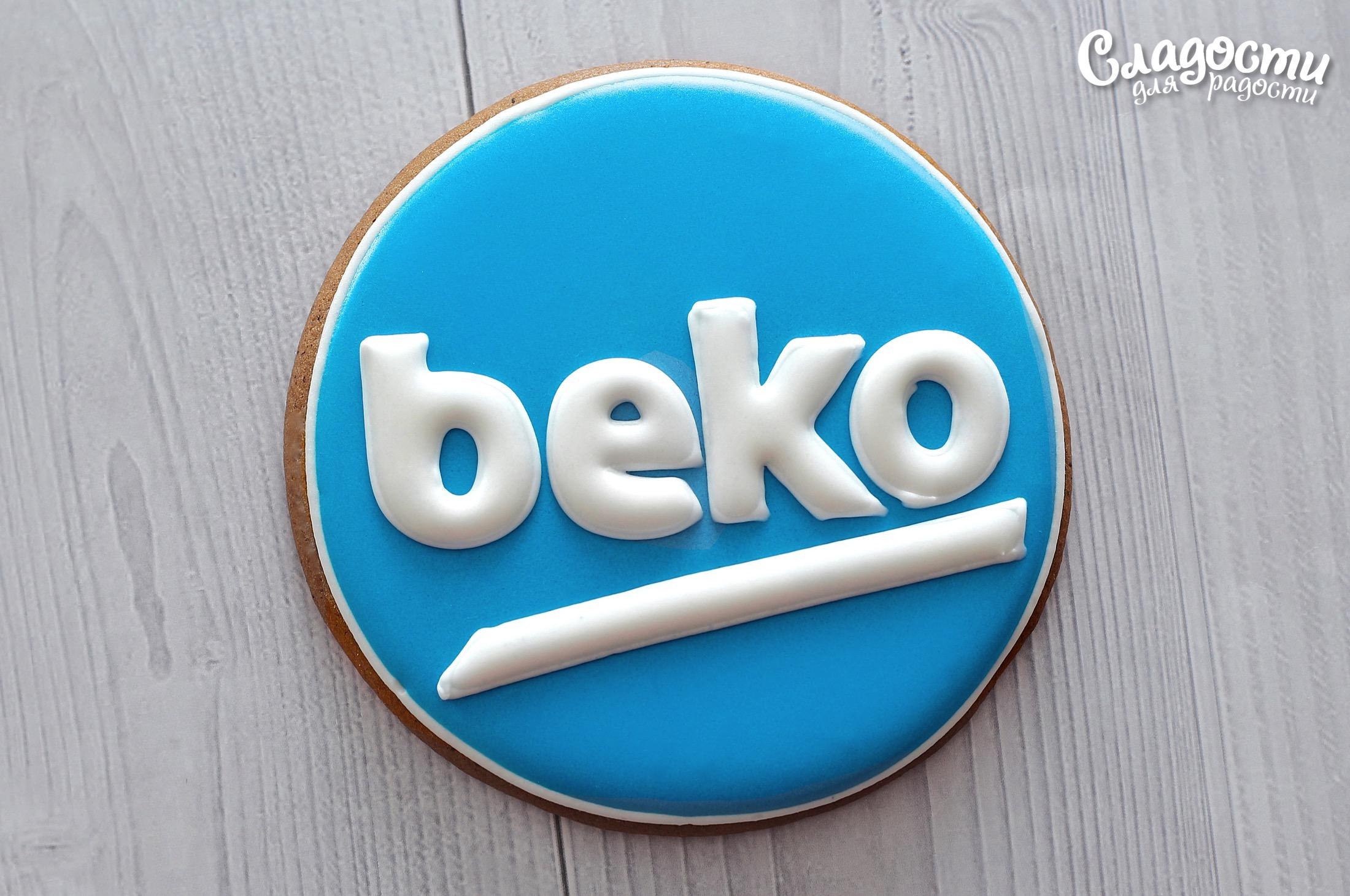 Пряник с логотипом BEKO