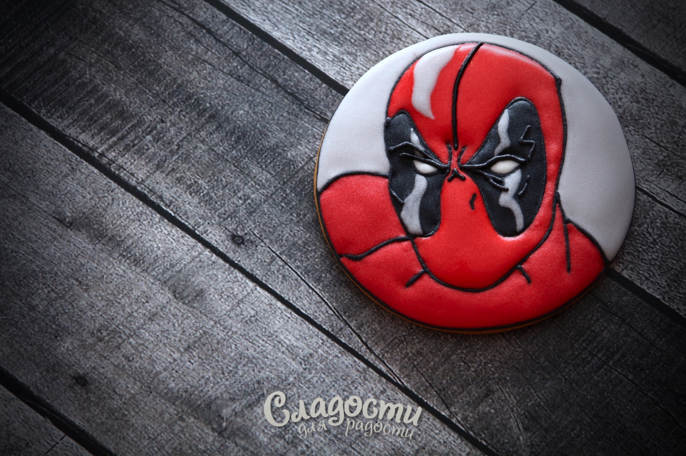 "Имбирный пряник ""Deadpool"""