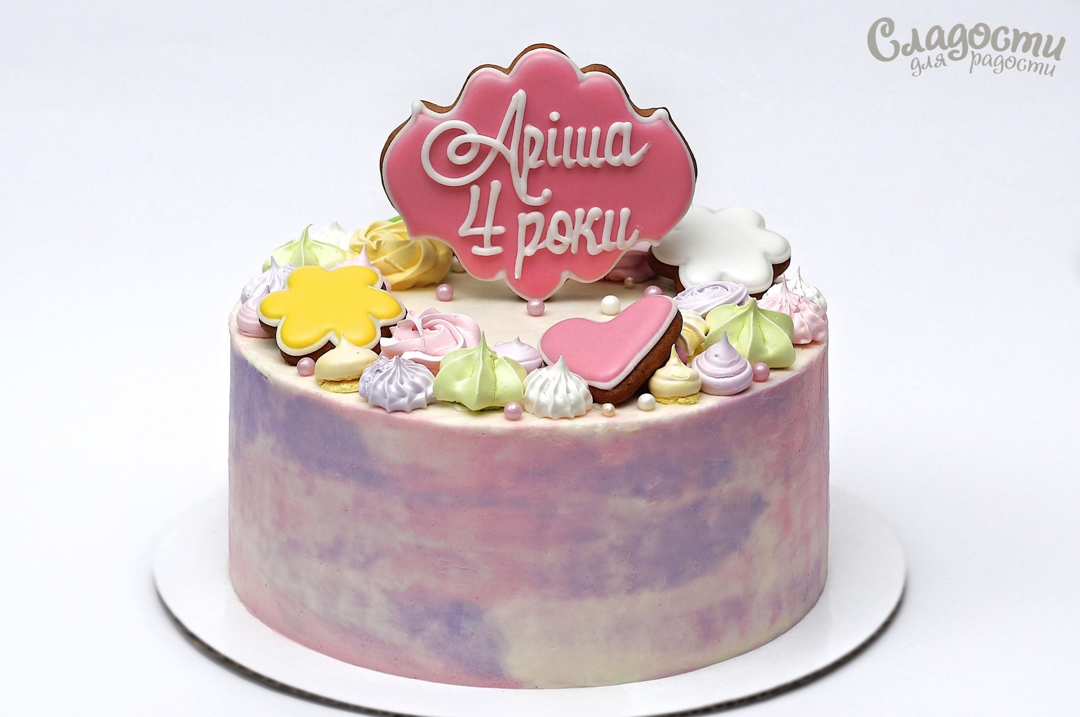 "Торт ""Ариша"""