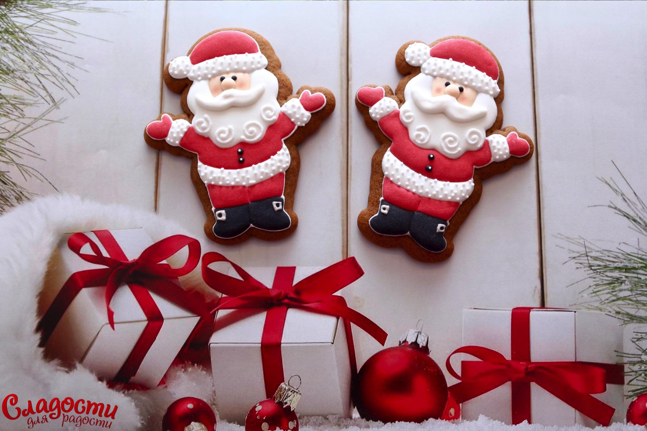 Пряничный Дед Мороз