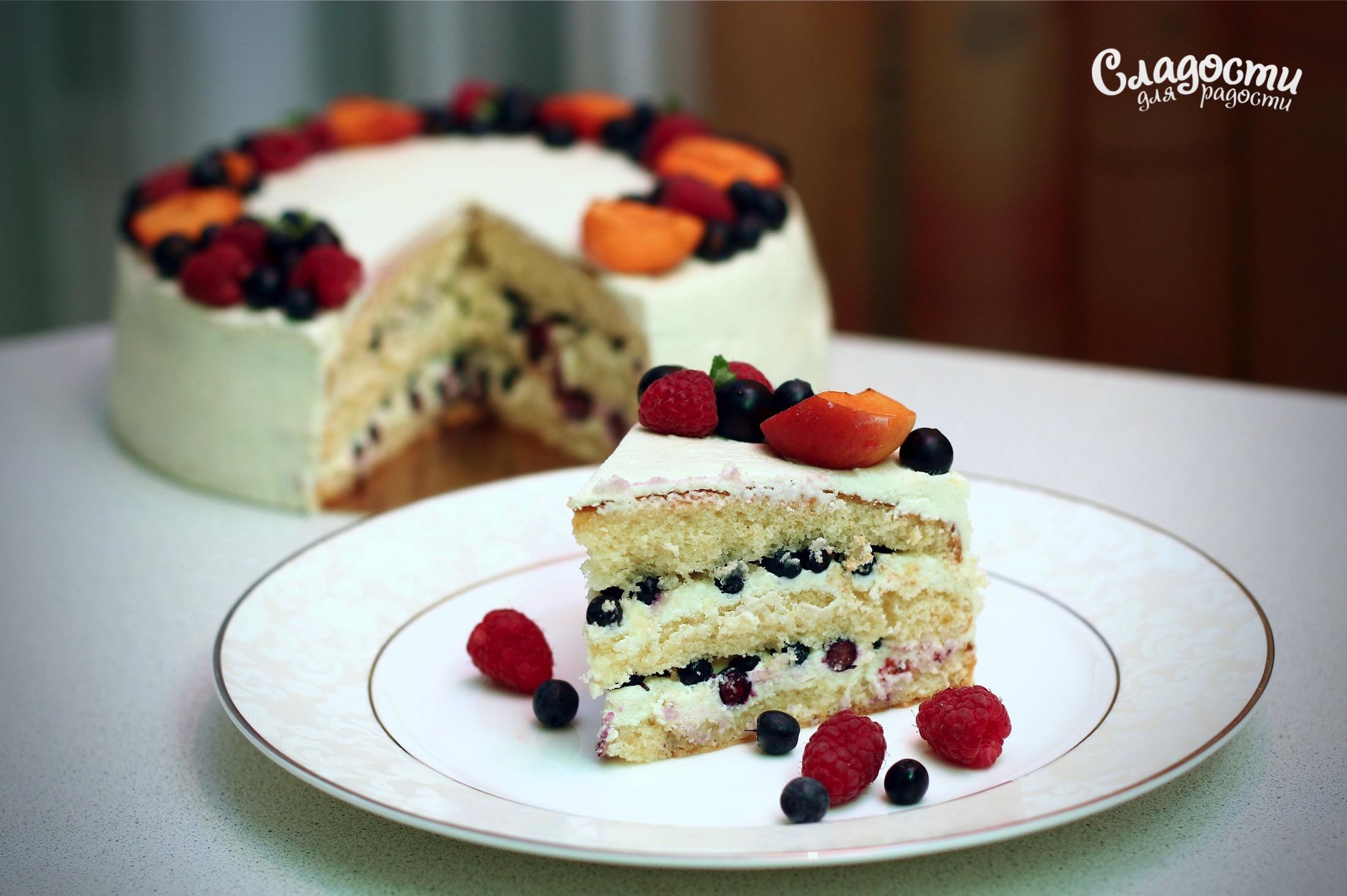 """Торт """"Ягодка"""""""