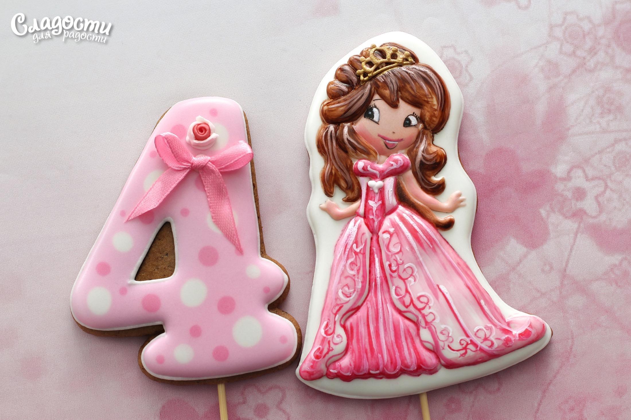"""Пряники """"Принцесса в розовом"""""""