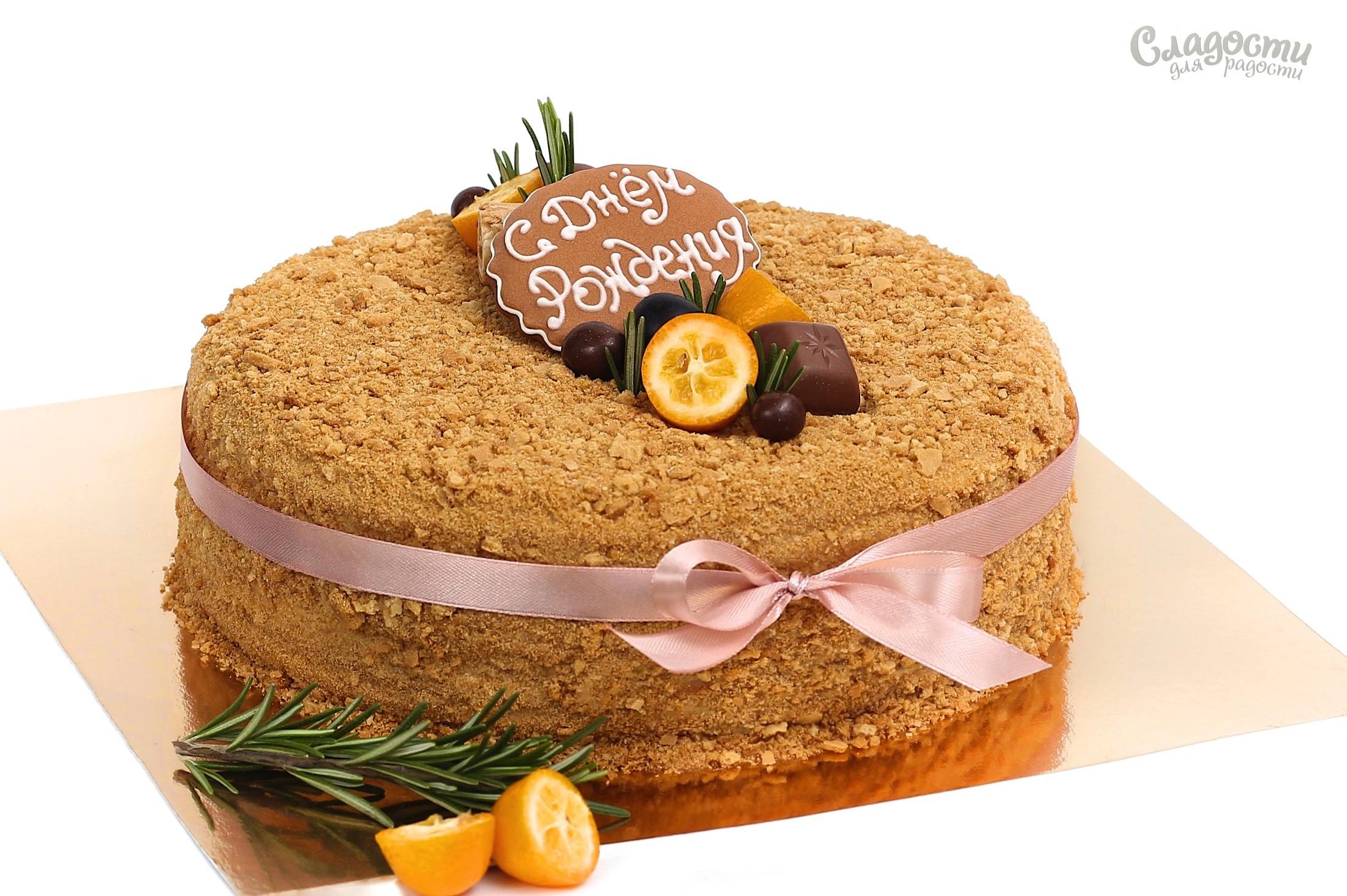"""Торт """"Праздничный"""""""