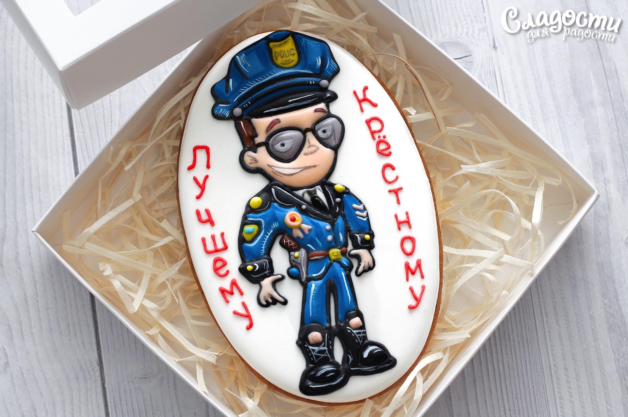 Пряник полицейский