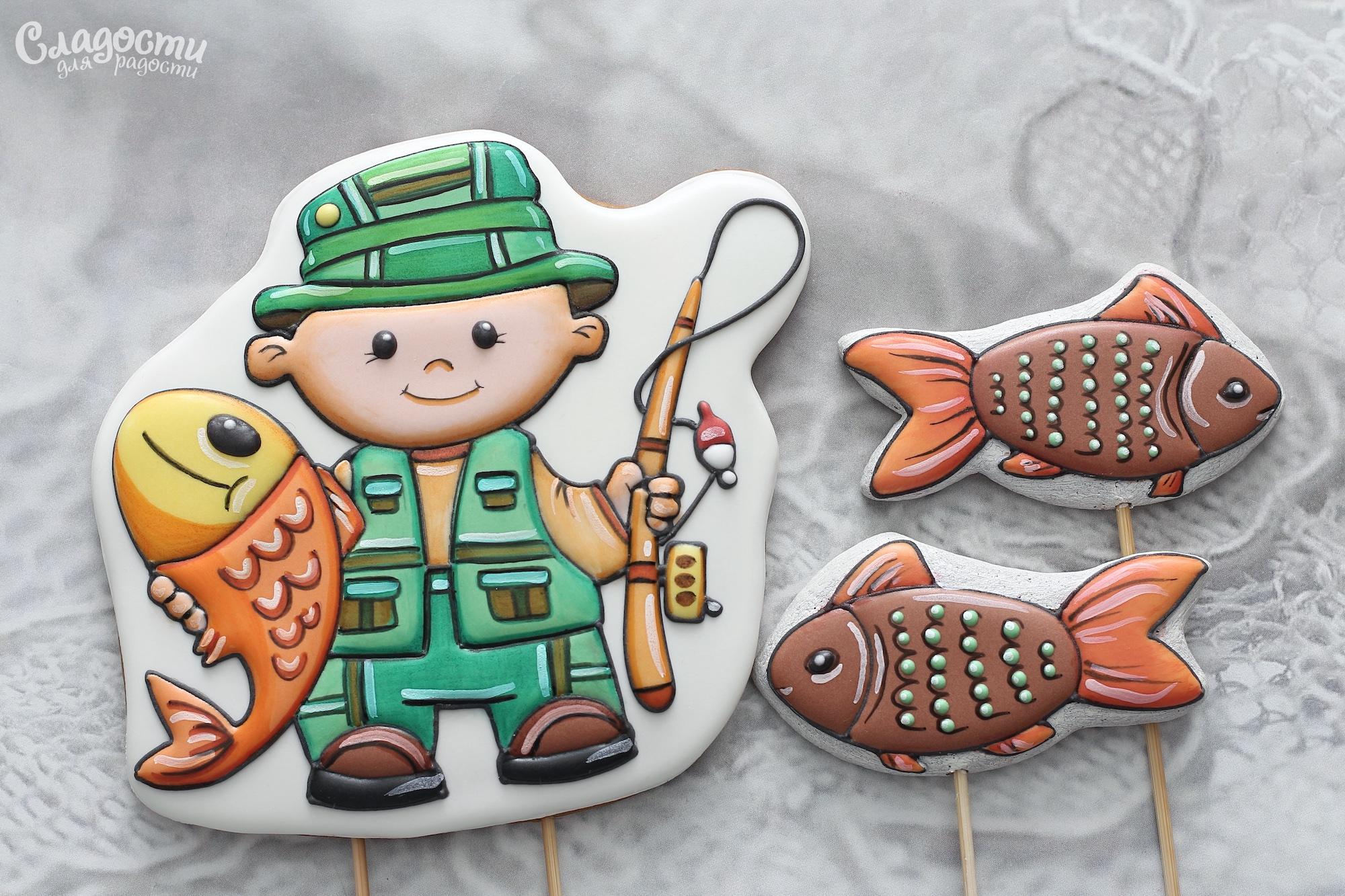 "Пряники ""Рыбак и рыбки"""