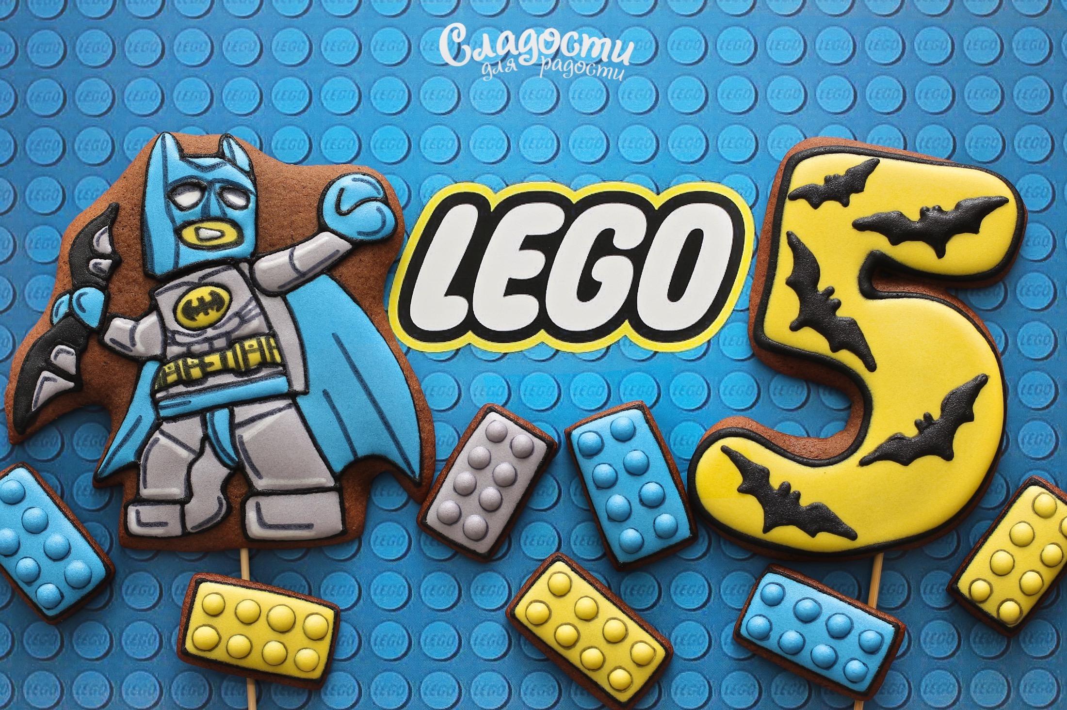 "Пряники ""Лего Бэтмен"""