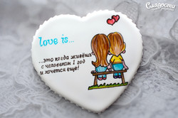 """Пряник """"Love is..."""""""