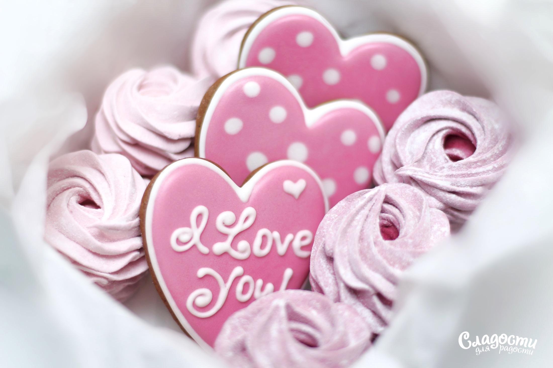 """Подарочный набор """"I love you!"""""""