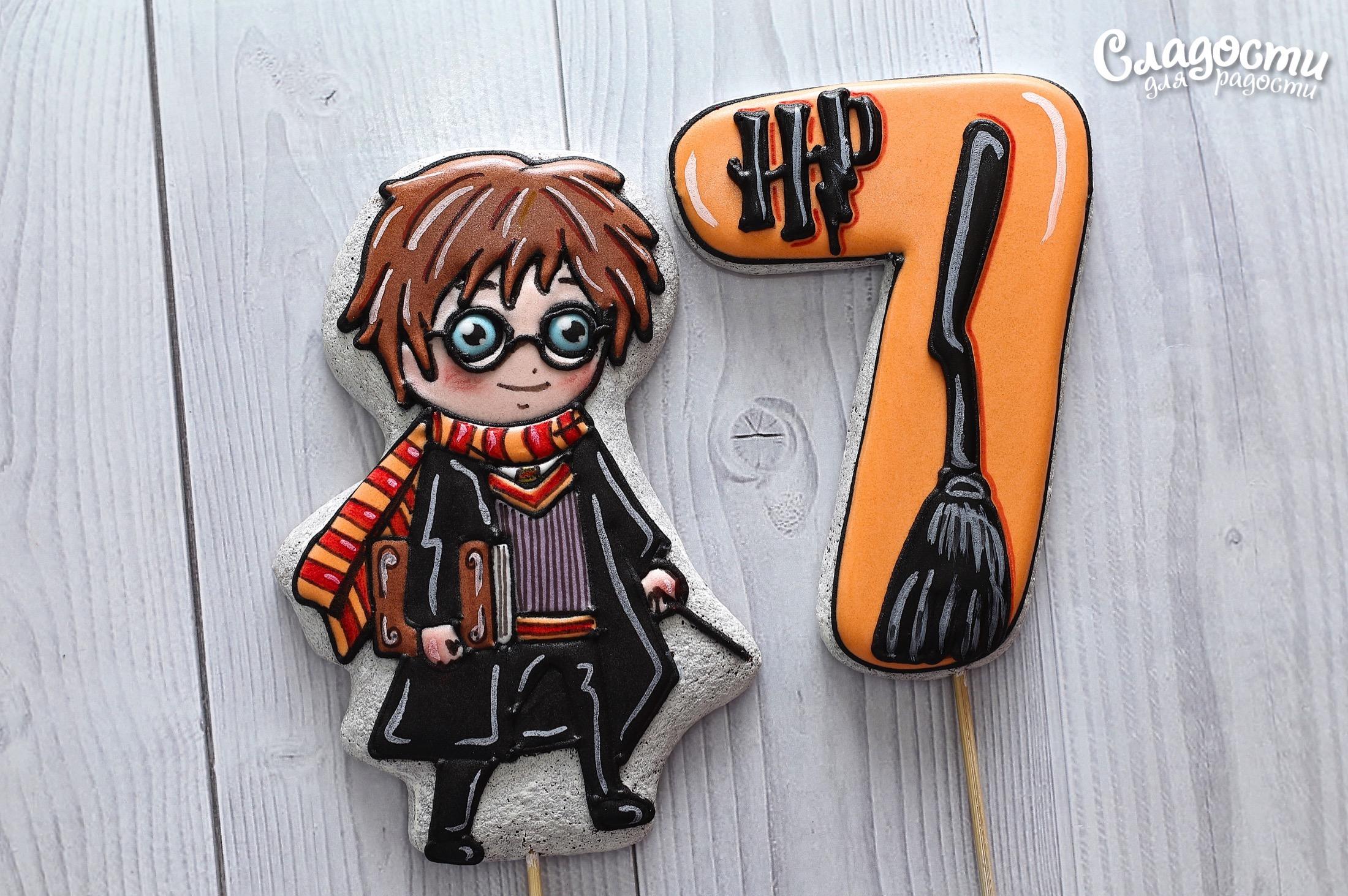 """Имбирные пряники """"Гарри Поттер"""""""
