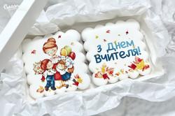 Пряники на День Учителя Киев