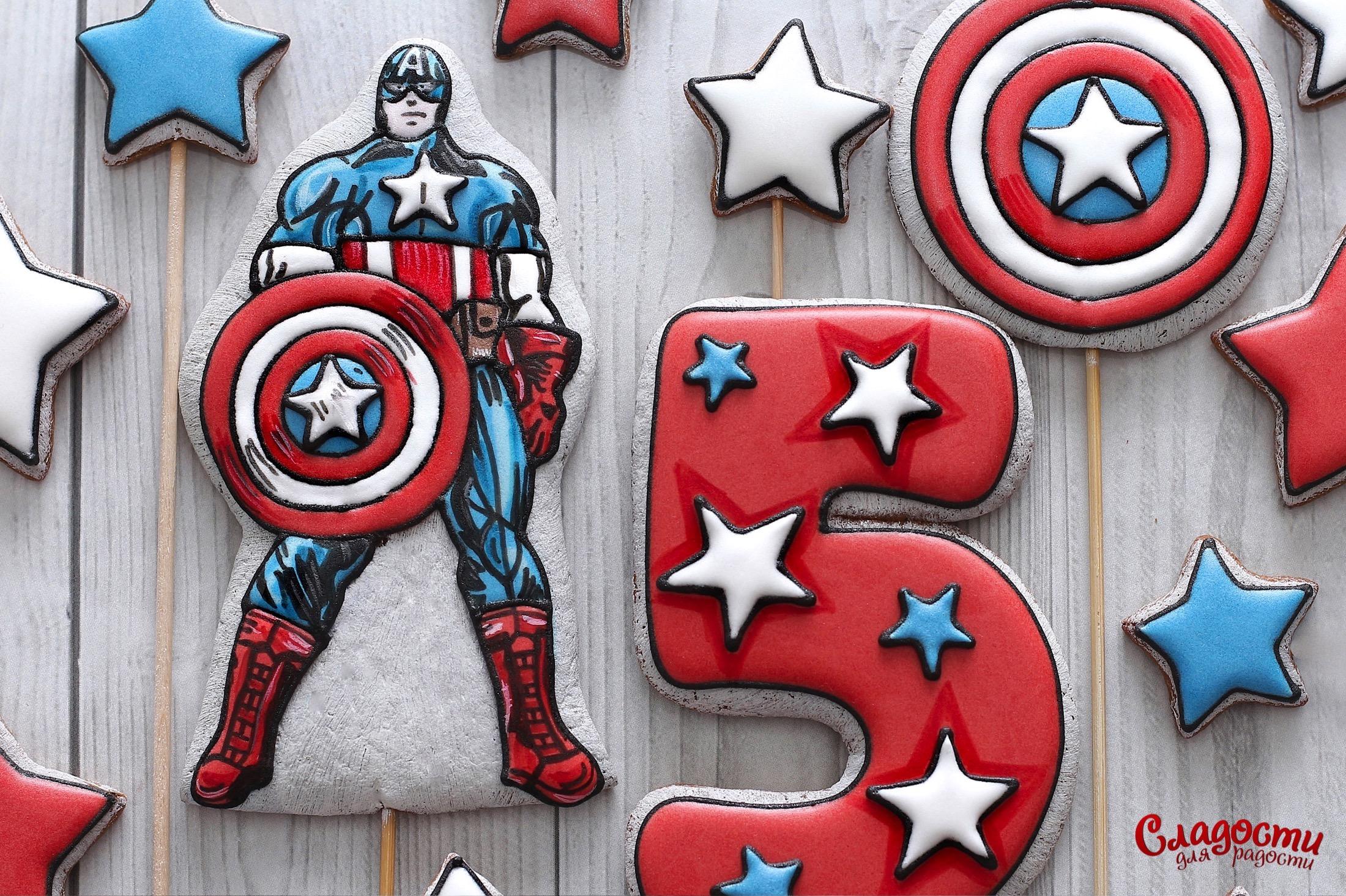 """Пряники в торт """"Капитан Америка"""""""