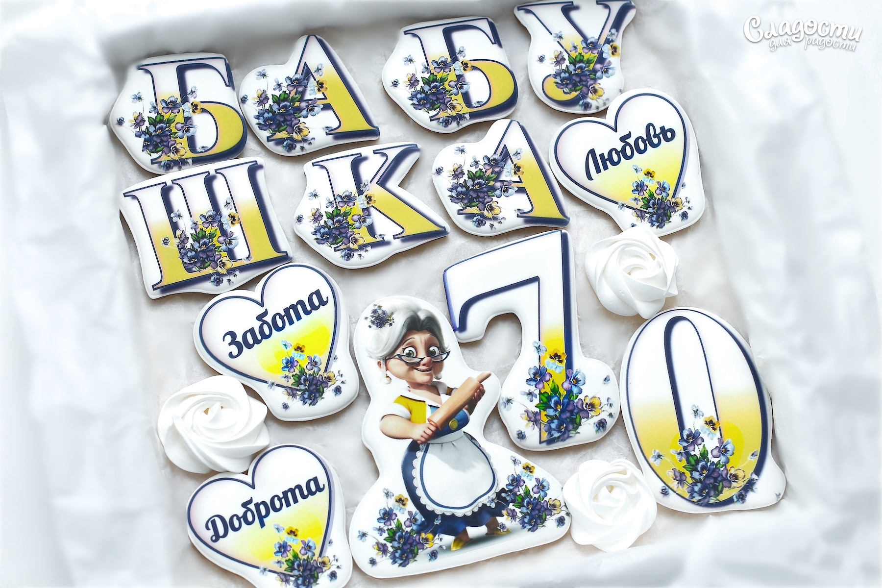 Пищевая печать Киев