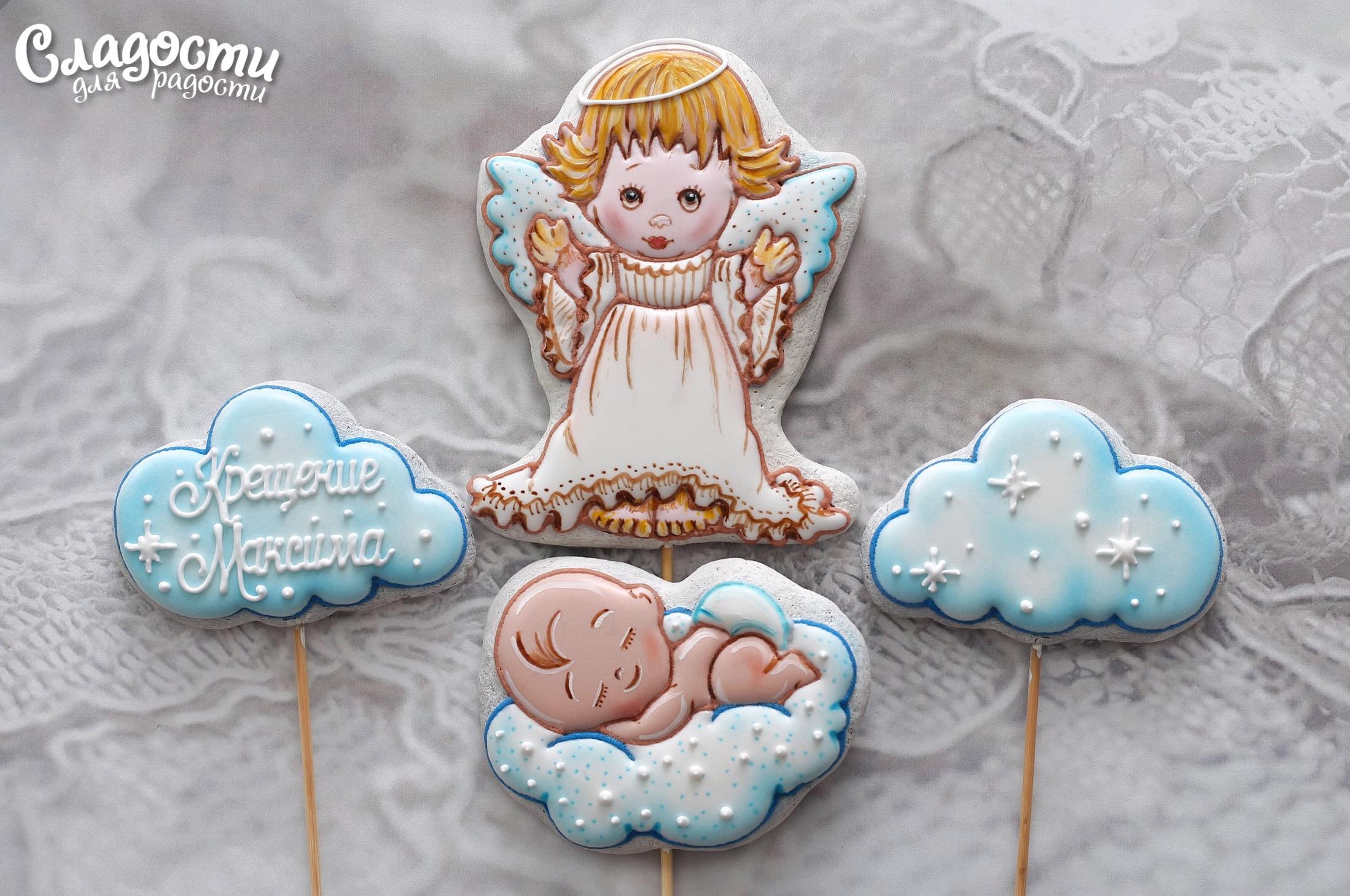 Пряники в торт на крещение