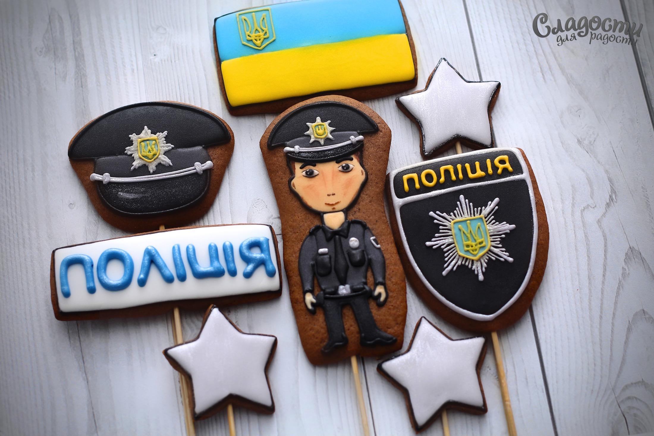 """Пряничный набор """"Полиция"""""""