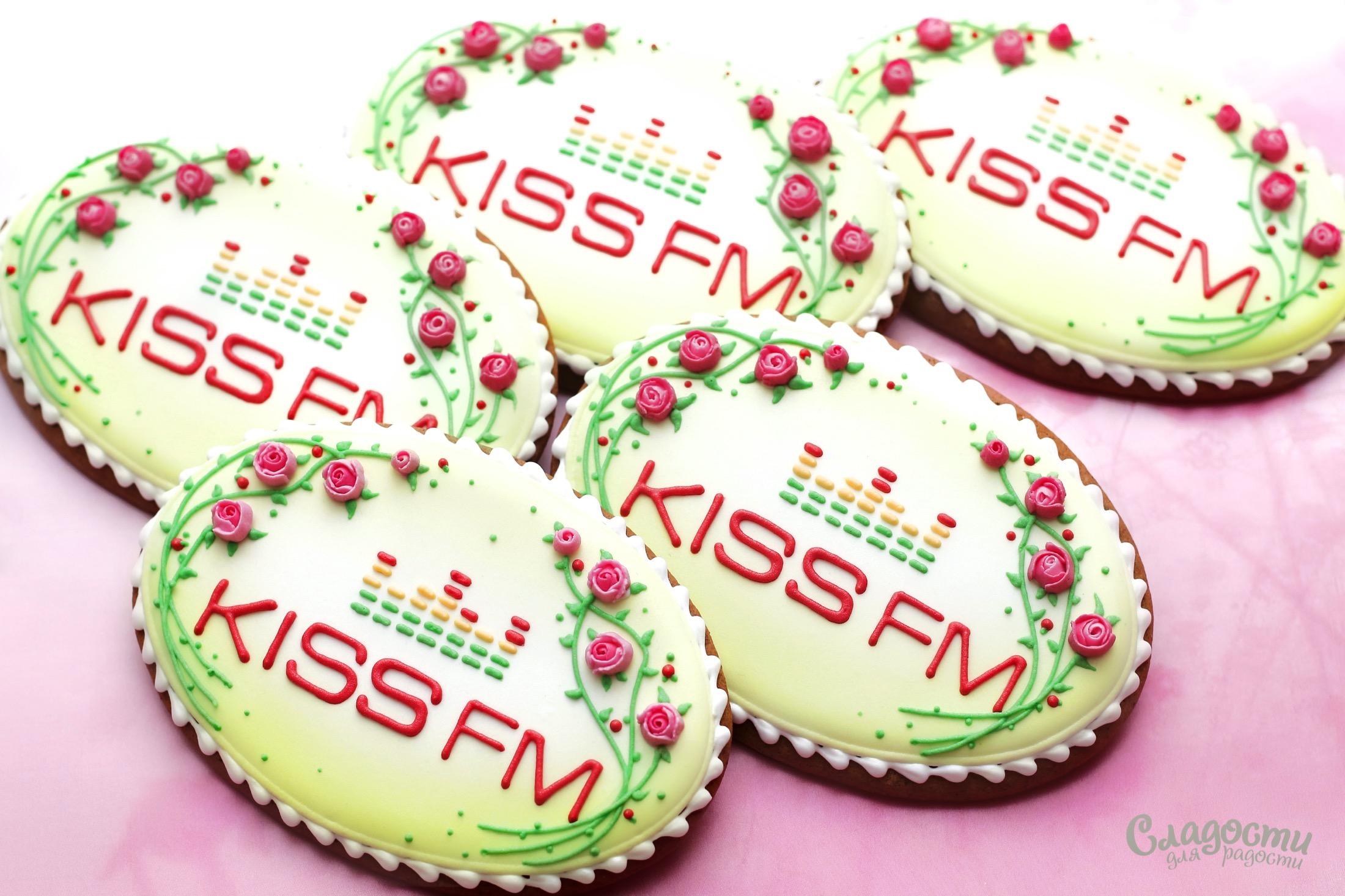 """Пряник """"KISS FM"""""""