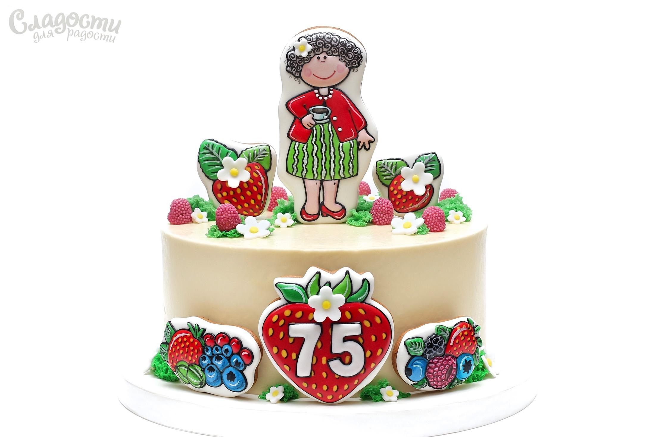 """Торт """"75 лет"""""""