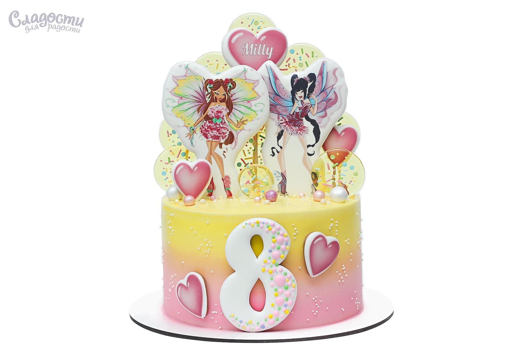 Детский торт Киев