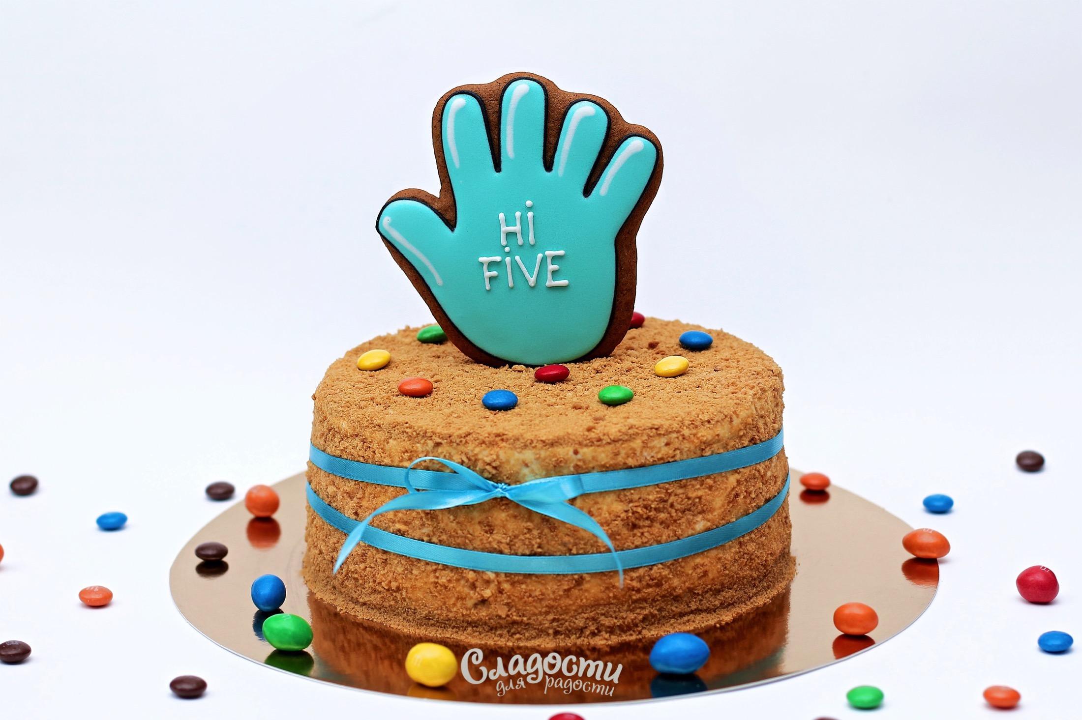"Торт ""Дай пять"""
