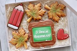 """Набор пряников """"С Днем учителя!"""""""