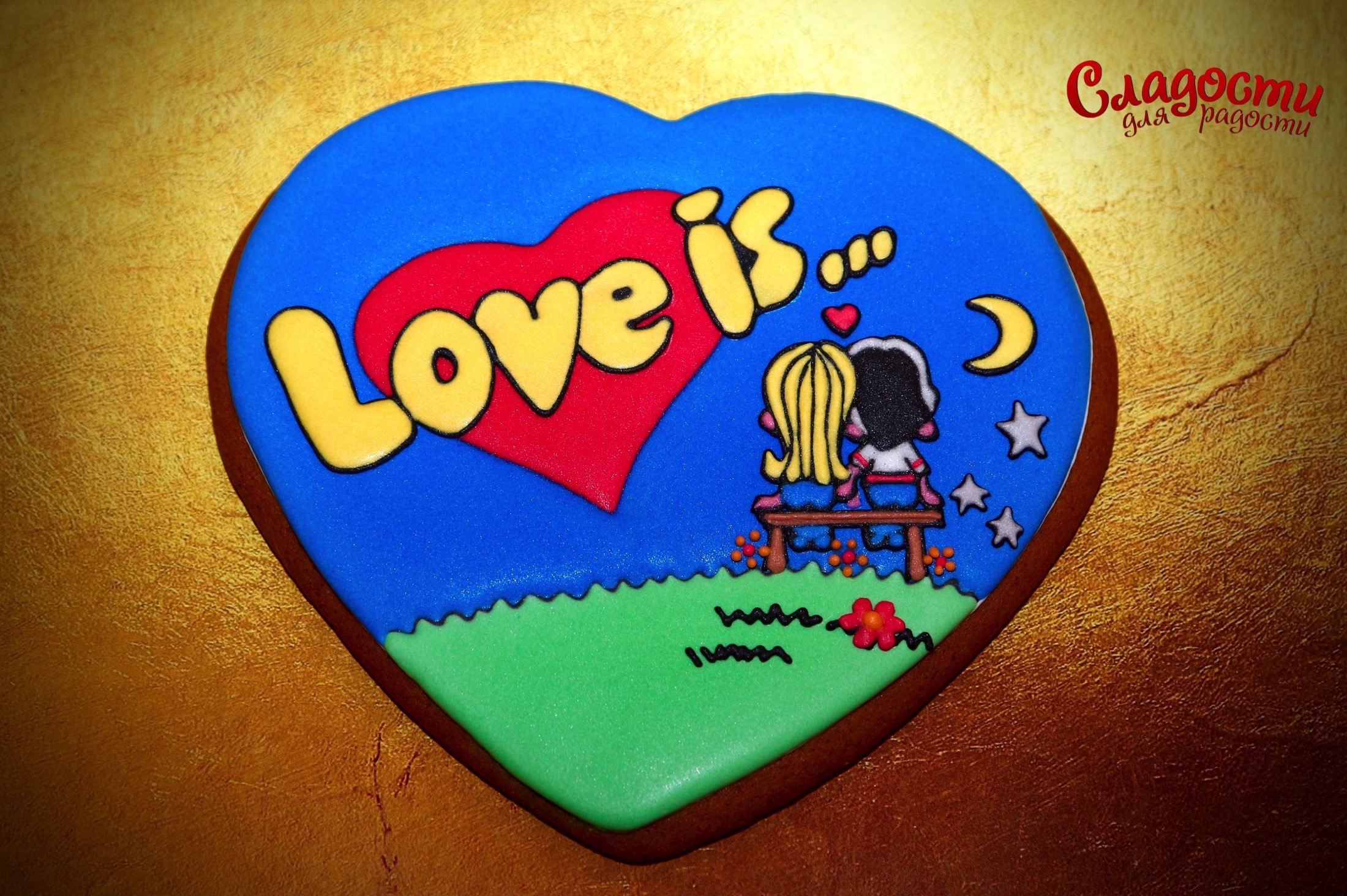 """Имбирный пряник """"LOVE IS"""""""