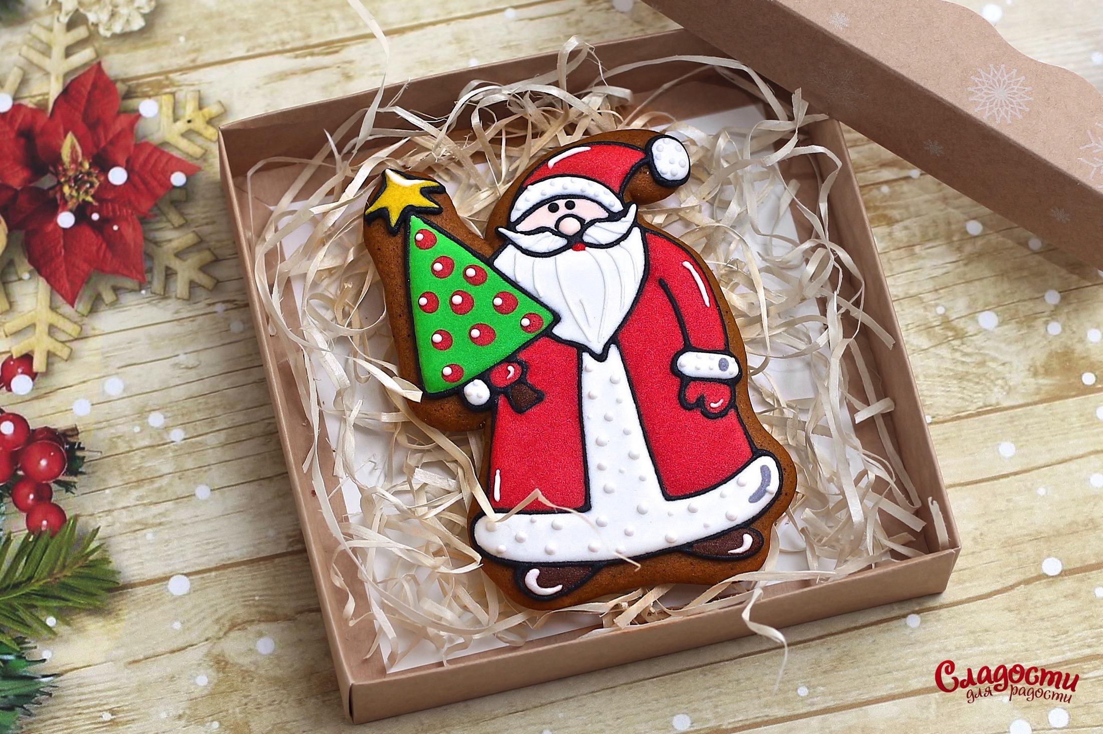 "Имбирный пряник ""Дед Мороз с ёлкой"""