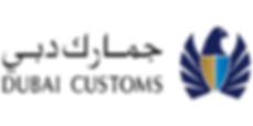 dubai customs.png