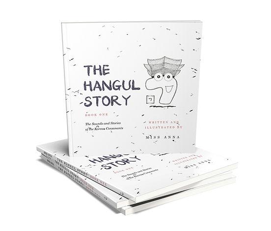 600x500jpeg_the-hangul-story.jpg