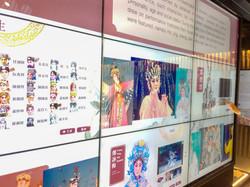 Ko Shan Theatre Touch Wall 6