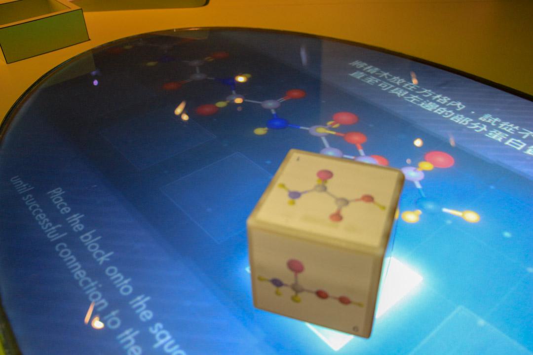 HKSCM Interactive React Table 3