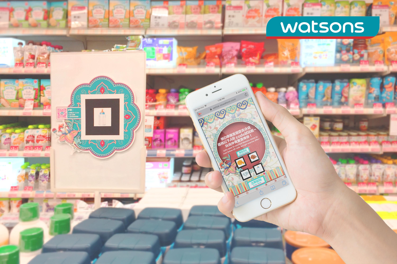 Watsons Web AR