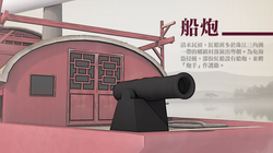 Red Ship Animation 4