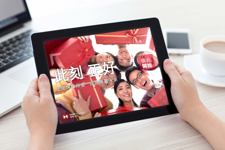 HSBC Photo Booth App 1