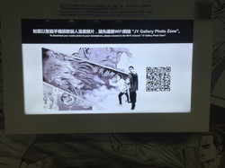 Jin Yong Gallery Kinect Photo Booth3