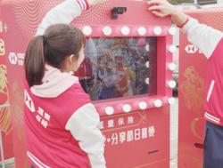 HSBC Photo Booth App 3