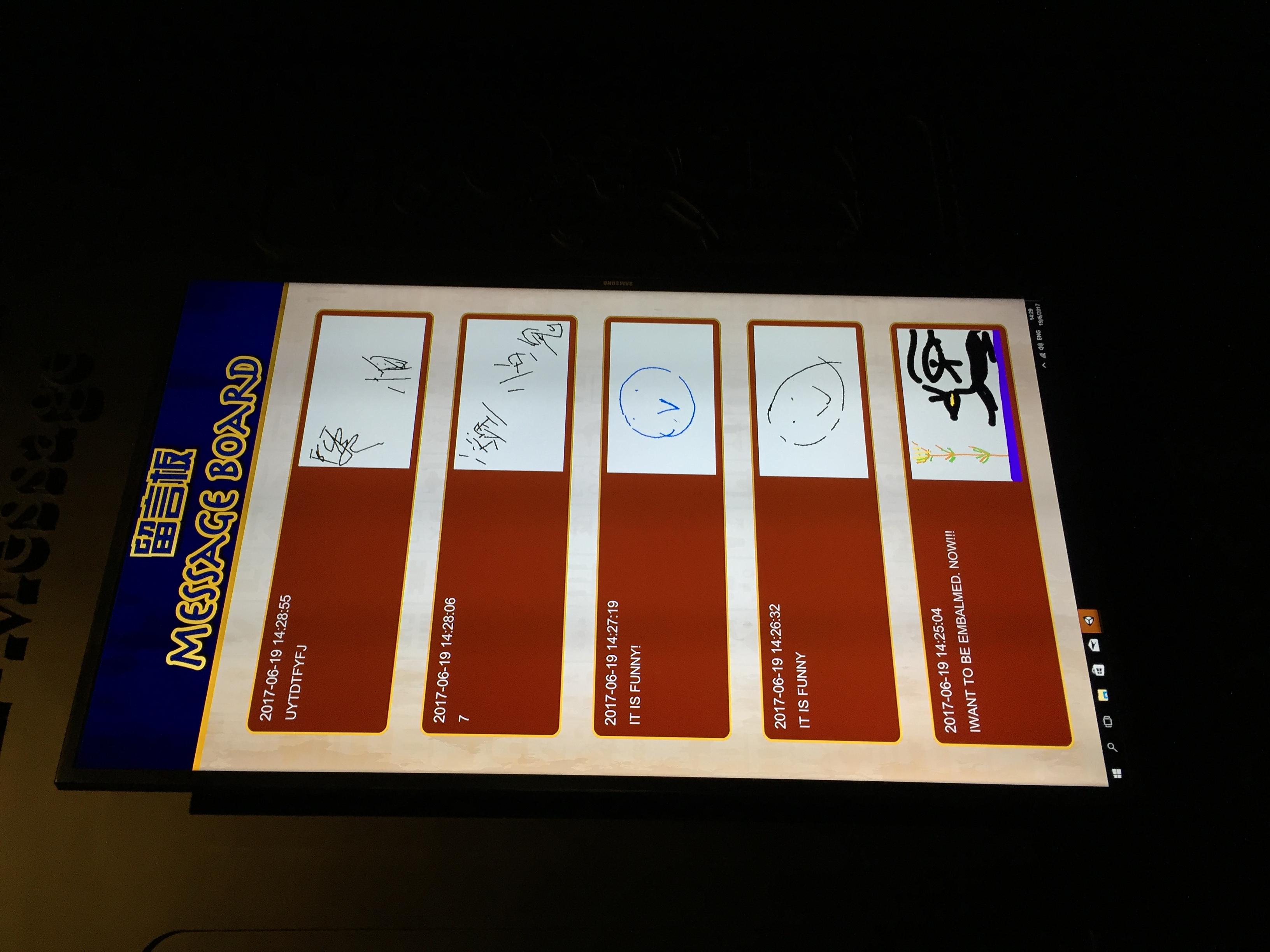 HKSCM Message Board 3