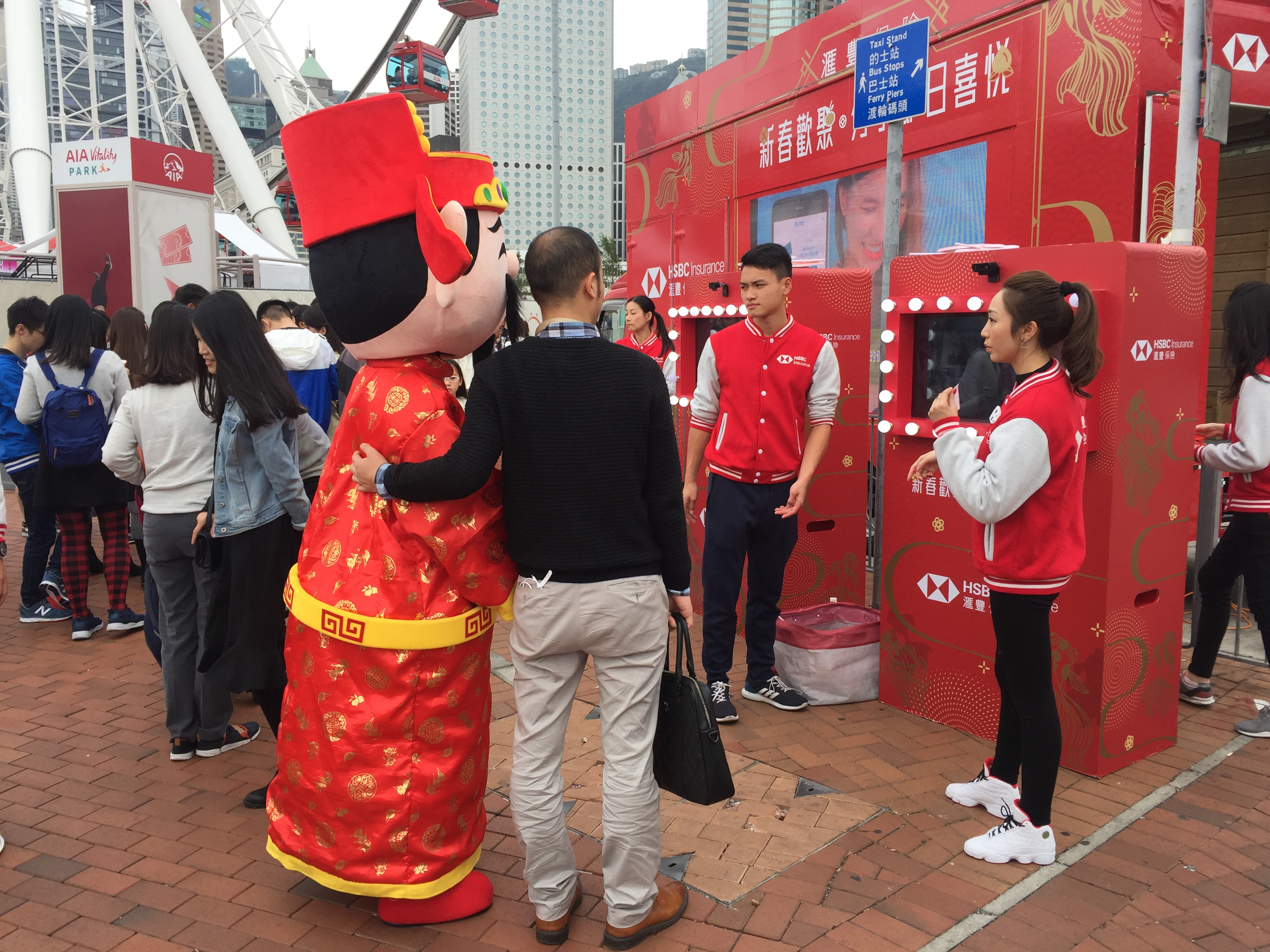 HSBC Photo Booth App 5