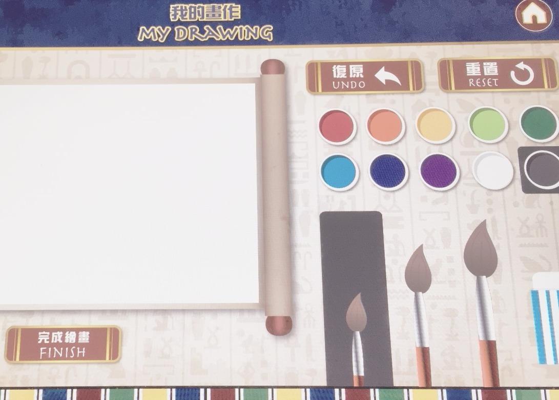 HKSCM Message Board 2