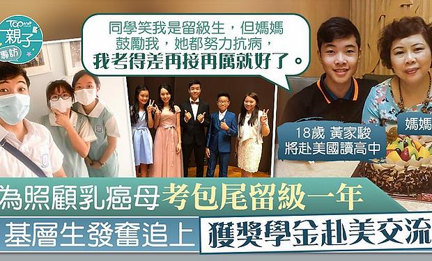 Jason Wong media report.webp