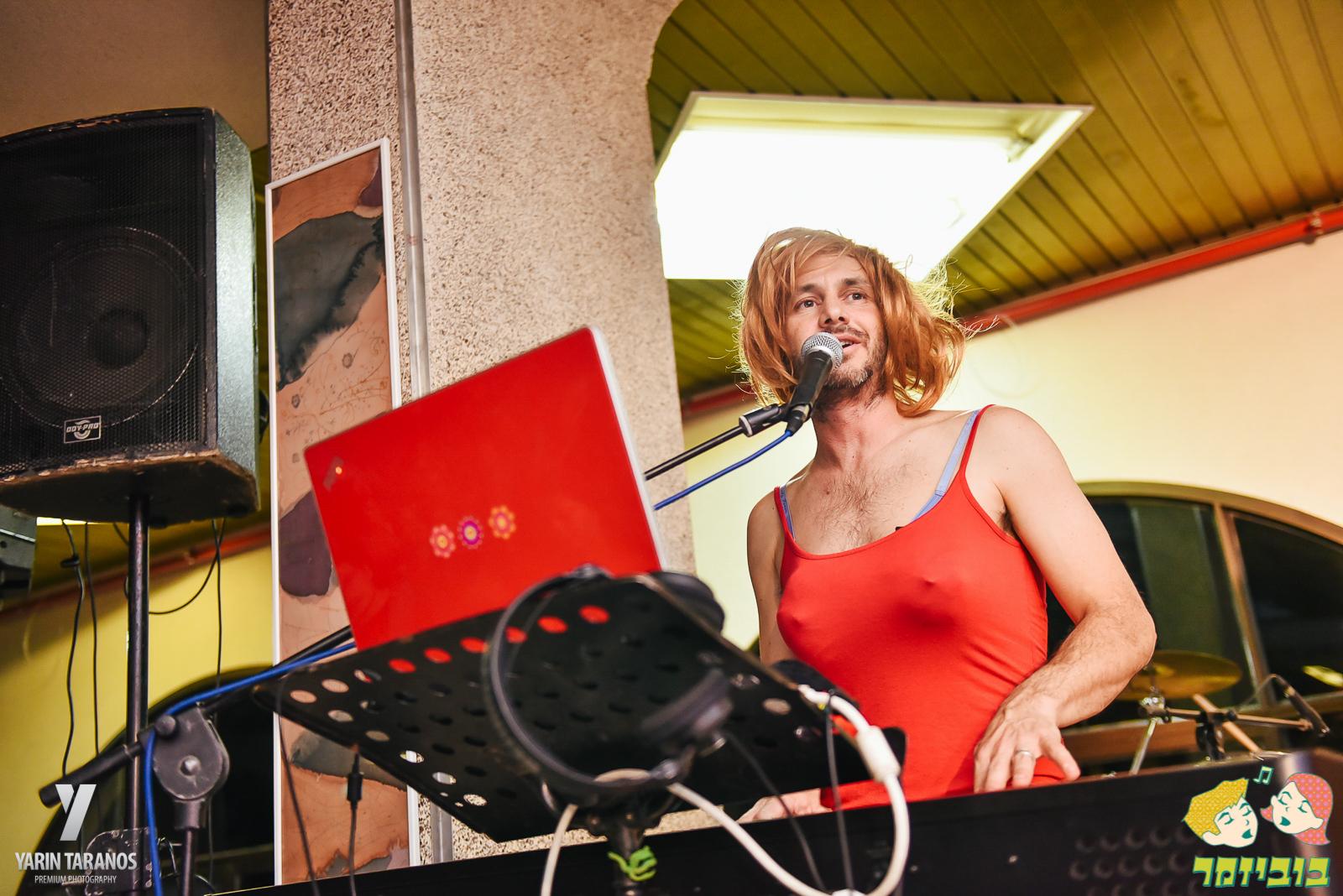 ארבל פישלר שירה בציבור